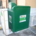 Osasco Plaza Shopping tem ponto de coleta do Projeto Biodiesel Osasco
