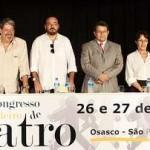 """""""Congresso de Teatro insere Osasco na história da cultura brasileira"""", diz secretário da Cultura Luciano Lub"""